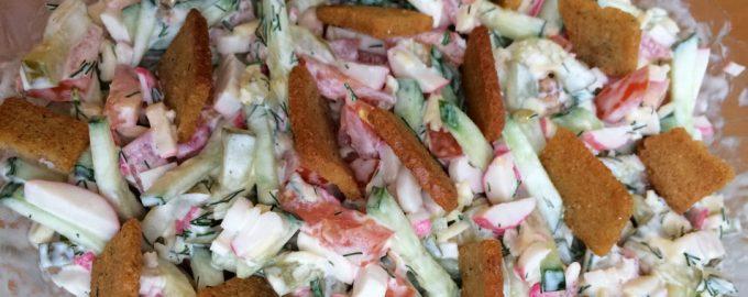 Легкий праздничный салат «Сочная хрустяшка»