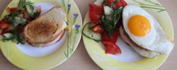 Как отличить мадам от месье – знаменитый французский завтрак