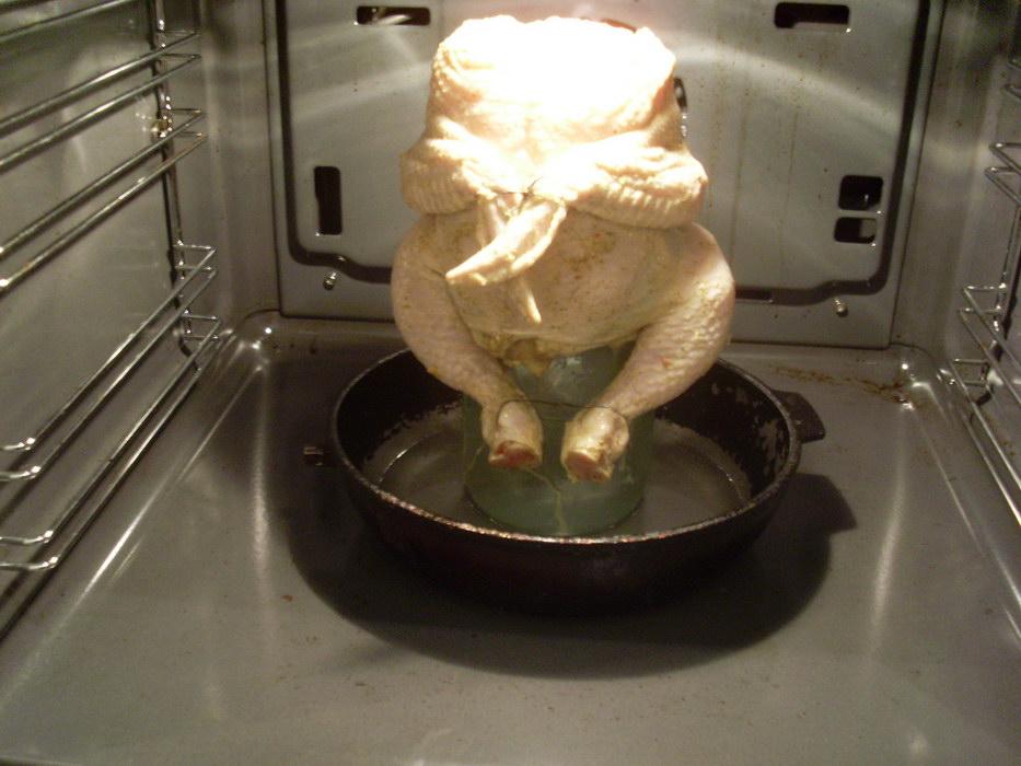Поставьте в духовку